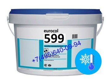 Forbo Eurocol 599, 599(1)